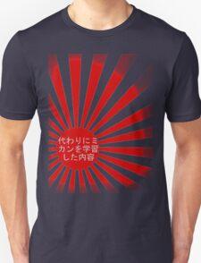 regrets Unisex T-Shirt