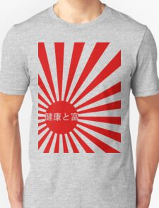 health T-Shirt