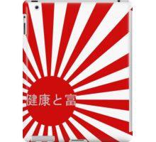 health iPad Case/Skin