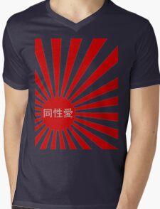 universal love Mens V-Neck T-Shirt