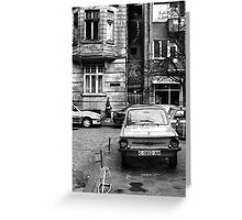 Quiet Streetscape In Sofia From Last Century Greeting Card