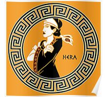 Hera- Protector of Marriage Poster