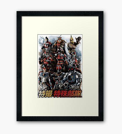 TOKUSATSU | SPECIAL FORCES Framed Print