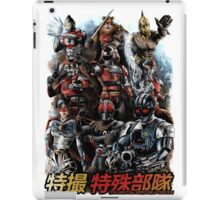 TOKUSATSU | SPECIAL FORCES iPad Case/Skin