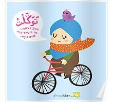 Tawakkal - Trust in Allah Poster