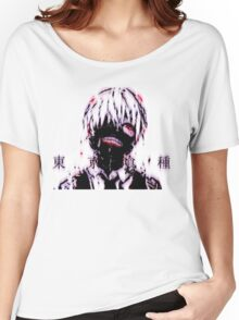 Tokyo Ghoul-Monster I've Become Women's Relaxed Fit T-Shirt