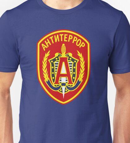 Spetsnaz Organization Logo Unisex T-Shirt