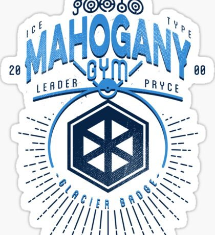 Mahogany Gym Sticker