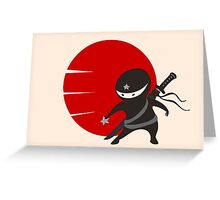 LITTLE NINJA STAR Greeting Card