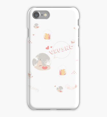 Vkusno! iPhone Case/Skin