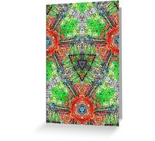 """Within Nature - """"Earthgate"""" Greeting Card"""