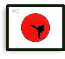 Art Of Karate Print Canvas Print