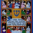 Learning Torah by Shulie1