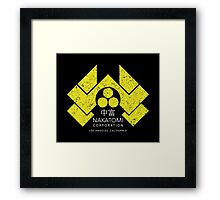 Nakatomi Plaza - HD Japanese Yellow Variant Framed Print
