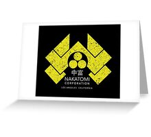 Nakatomi Plaza - HD Japanese Yellow Variant Greeting Card