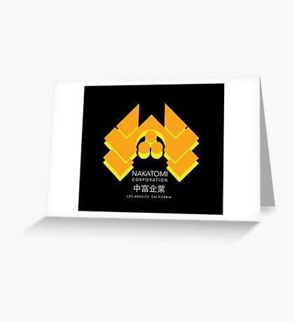 Nakatomi Plaza - Japanese Expand Reverse Variant Greeting Card