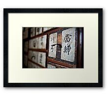 "Traditional Korean herbal medicine chest with ""Chinese Angelica"" on the drawer Framed Print"