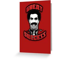 Borat - Great Success Greeting Card
