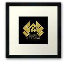 Nakatomi Corporation - Gold Variant Framed Print