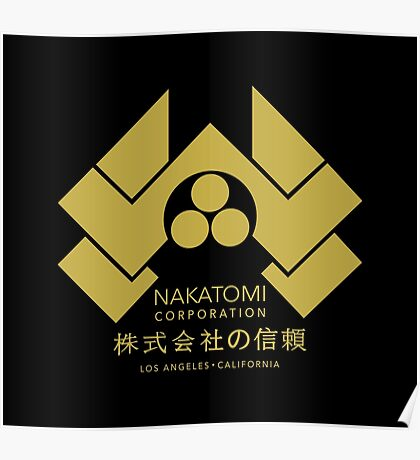 Nakatomi Corporation - Gold Variant Poster