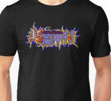 Ghouls n Ghosts - Japanese SNES Title Screen Unisex T-Shirt