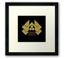 Nakatomi Corporation - Gold Alternate Framed Print