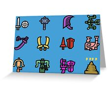 Monster Hunter Weapon Icons Greeting Card