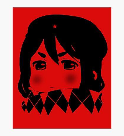 Mugi Revolution (Black Stencil) Photographic Print