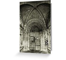 Doors of the World Series #30 Greeting Card