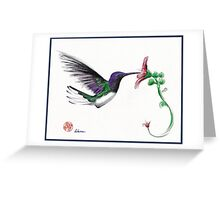 Precious - Hummingbird mixed media painting/drawing Greeting Card