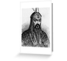 Genghis Greeting Card