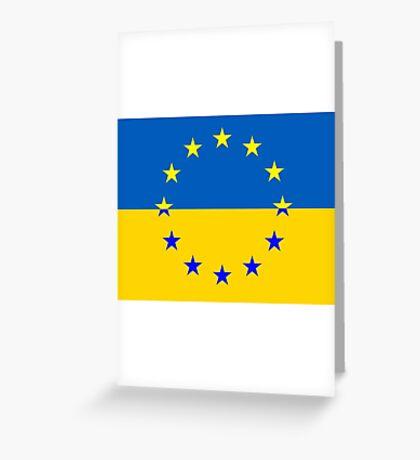 Ukraine in the EU Greeting Card
