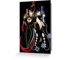 Umbra Witch - Version 1 Greeting Card
