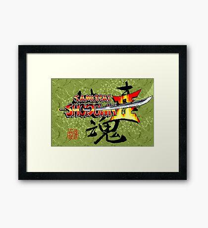 Samurai Shodown 2 (Neo Geo Title Screen) Framed Print