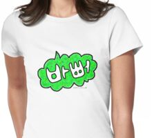 I'm busy! 바뻐 Bappeo Korean Hangul talk bubble Womens Fitted T-Shirt