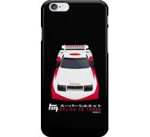 LB Turbo iPhone Case/Skin