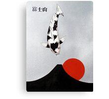Mt Fuji Wave Sun Rise Utsuri Mono painting Canvas Print