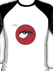 Japanese Fugu - blow fish Trust in the cook  T-Shirt