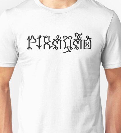 Pixação Unisex T-Shirt