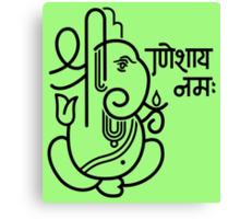 Ganesh Ganesa Ganapati 5 (black outline) Canvas Print