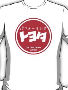 Performance toyota club T-Shirt