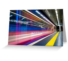 U-Bahn -- Germany Greeting Card