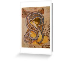 Serpentine Greeting Card