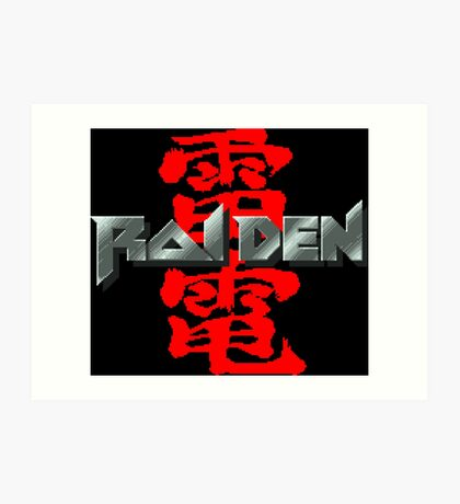 Raiden (Jaguar Title Screen) Art Print