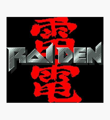 Raiden (Jaguar Title Screen) Photographic Print