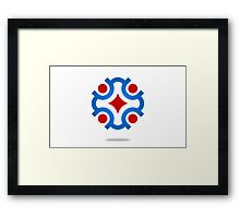 circle-connection-abstract-logo Framed Print