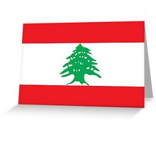 Lebanon - Standard Greeting Card