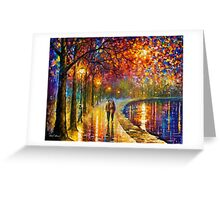 Spirits By The Lake — Buy Now Link - http://goo.gl/5SEPCU Greeting Card