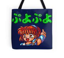 Puyo Puyo (Mega Drive Title Screen) Tote Bag