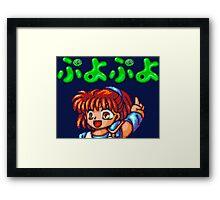 Puyo Puyo (Mega Drive Title Screen) Framed Print